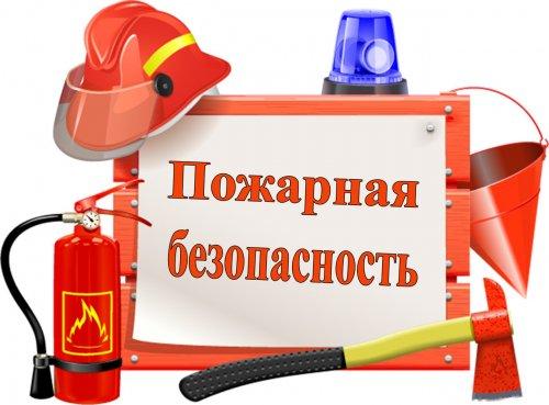 Пожарно-технический минимум – эффективное прохождение курсов с получением удостоверения